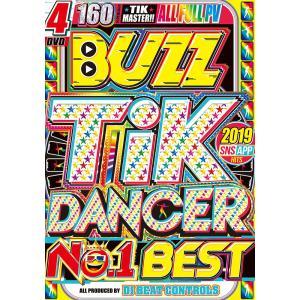 洋楽DVD Tik Tok 人気曲の完全マスターベスト集2019 Buzz Tik Dancer No.1 Best - DJ Beat Controls 4DVD 国内盤
