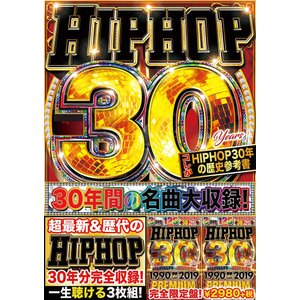 洋楽DVD ヒップホップ 3枚組 ALLフルPV HIP HOP 30 YEARS 1990-2019 PREMIUM - PERFECT DJS 3DVD 国内盤|e-bms-store|03
