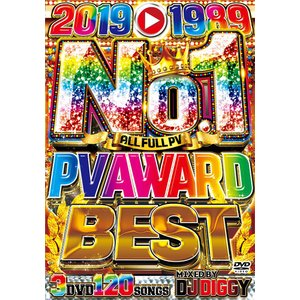 洋楽DVD 3枚組 ALLフルPV 120曲 名曲ベスト NO.1 PV AWARD BEST 1989 ~ 2019 - DJ DIGGY 3DVD 国内盤