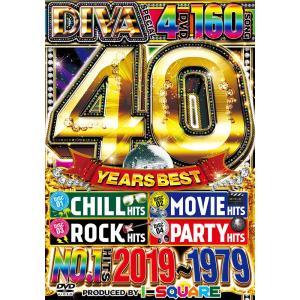 洋楽DVD 4枚組 160曲 ALLフルPV 8時間 ベストヒット DIVA 40 YEARS NO.1 HIT SONG - I-SQUARE 4DVD 国内盤