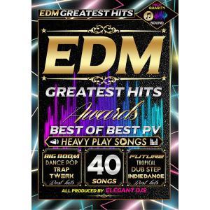 洋楽DVD EDM GREATEST HITS AWARDS - ELEGANT DJS 国内盤