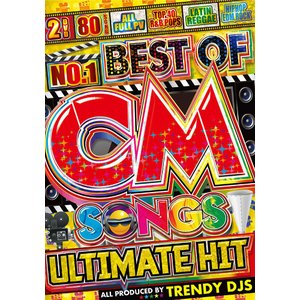 洋楽DVD NO.1 BEST OF CM SONGS ULTIMATE HIT - TRENDY DJS 2DVD 国内盤