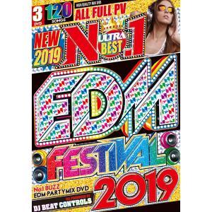 洋楽 DVD 120曲?3枚組 フルPV EDM 2019年ベスト No.1 EDM Festival 2019 - DJ Beat Controls