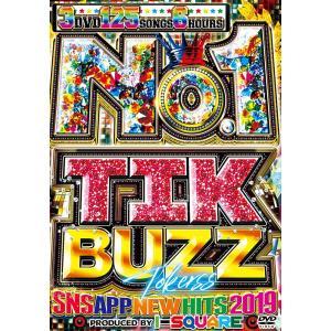 洋楽DVD 3枚組 125曲 フルPV NO.1 TIK BUZZ Tokerss BEST HITS - I-SQUARE 3DVD