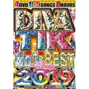 洋楽DVD 4枚組 165曲 8時間オーバー ALLフルPV DIVA TIK NO.1 BEST Tokerss 2019 - I-SQUARE 4DVD