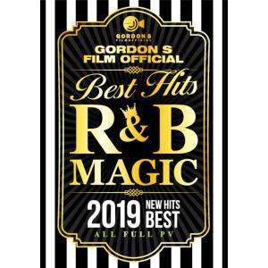 洋楽 DVD お洒落過ぎると話題の2019 R&B特集 R&B Magic -2019-Best H...