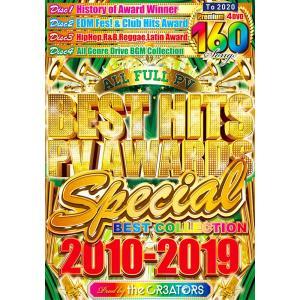 洋楽DVD 4枚組 TOP40 HipHop R&B レゲエ レゲトン ラテン EDM ハウス ロック ポップス バラード Best Hits PV Awards 2010-2019 - the CR3ATORS 4DVD