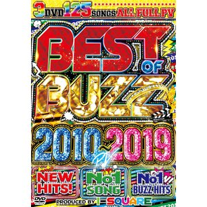 洋楽DVD 3枚組 125曲 ALLフルPV バズソングベスト BEST OF BUZZ PV 2010~2019 - I-SQUARE