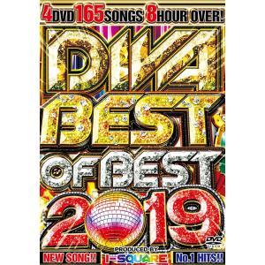 洋楽 DVD 4枚組 165曲?ALLフルPV DIVA 2019 年間ベスト DIVA BEST OF BEST 2019 - I-SQUARE