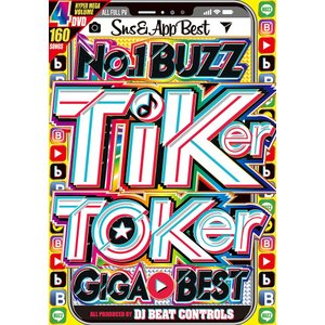 洋楽DVD 4枚組 160曲 ALLフルPV TikTok ギガベスト No.1 Buzz Tiker Toker Giga Best - DJ Beat Controls 4DVD