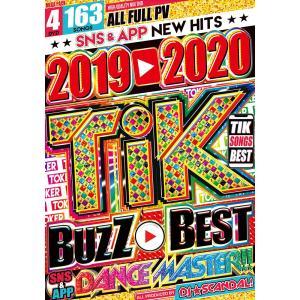 洋楽 DVD 2019年 4枚組 全163曲 ギガ盛りベストヒット集 2019 ~ 2020 Tik Buzz Best (4DVD) - DJ Scandal