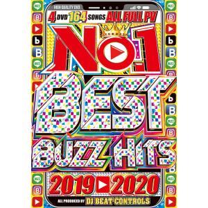 洋楽 DVD ランキング1位獲得 完璧すぎてゴメンなさい No.1 Best Buzz Hits 2019〜2020 (4DVD) - DJ Beat Controls