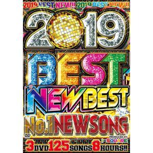 洋楽DVD 超最新曲から2019年流行曲まで完全収録 2019 BEST NEW BEST -NO.1 NEW SONG- I-SQUARE