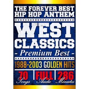 洋楽 ヒップホップ Hip Hop ウェッサイ DVD フルPV ベスト West Classics...