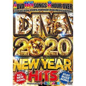 洋楽DVD 2020ニューイヤーヒッツ フルPV 4枚組 DIVA 2020 -NEW YEAR HITS- I-SQUARE 4DVD