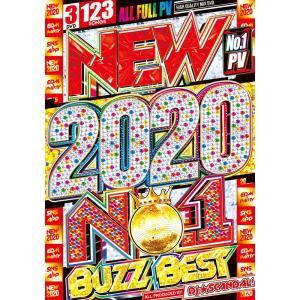 洋楽DVD 2020 最新曲 ベスト フルPV 3枚組 New 2020 No.1 Buzz Best - DJ Scandal 3DVD