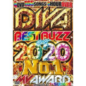洋楽DVD 4枚組 フルPV 新しすぎる超最新洋楽PV DIVA BEST BUZZ BEST 20...
