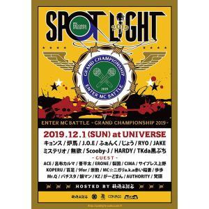 フリースタイルMCバトルイベント SPOTLIGHT 2019 DVD