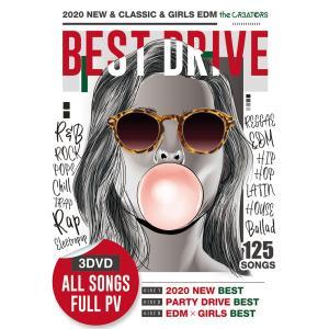 ファンザ dvd