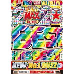 洋楽 DVD 4枚組 162曲 フルPV 最新ベストヒットベスト 初収録最多 2020 MAX Best Hits Best - DJ Beat Controls 4DVD
