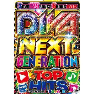 洋楽 DVD 3枚組 125曲 6時間超え フルPV 次世代バズソング完全マスター DIVA NEXT GENERATION TOP HITS - I-SQUARE