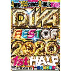 洋楽 DVD 4枚組 165曲 8時間超え フルPV 2020年 上半期ベスト DIVA BEST OF BEST 2020 1ST HALF - I-SQUARE
