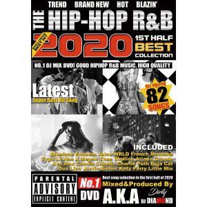 洋楽 DVD 2枚組 2020年の上半期最強のベスト・ヒットPV集 超最新 THE HIPHOP R&B 2020 1ST HALF BEST - DJ DIAMOND 2DVD