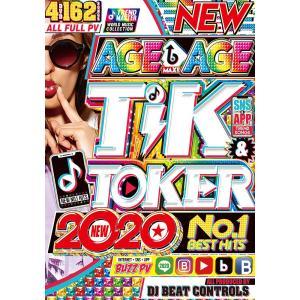 洋楽 DVD 神級パーティーベスト 超最新 ギガ盛り 4枚組 全曲フルPV 162曲 Age↑ Age↑ Tik & Toker 2020 - DJ Beat Controls 4DVD