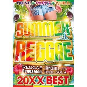 洋楽 DVD ヒット曲を完全に網羅した史上最強のレゲエベスト Summer Reggae 20XX Best - V.A