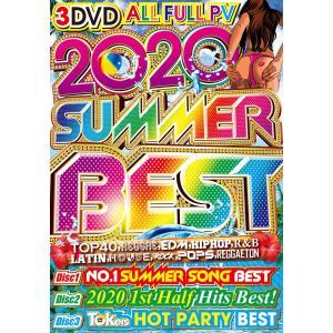 洋楽 DVD 夏のアゲアゲ曲 TikTokパーティー 2020上半期ベスト 3枚組 2020 Summer Best - the CR3ATORS 3DVD
