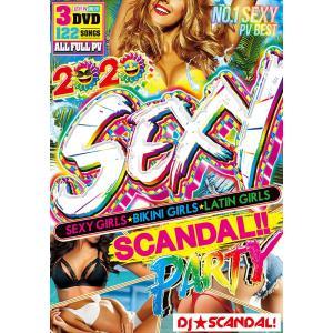 洋楽 DVD セクシーすぎる洋楽PVベスト 2020最新 反則スレスレ テンションMAX 122曲 3枚組 2020 Sexy Scandal!! Party - DJ★Scandal!