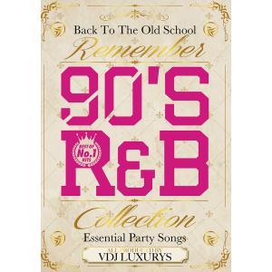 洋楽 DVD 90年代の人気R&Bベスト REMEMBER 90'S R&B COLLECTION - VDJ LUXURYS