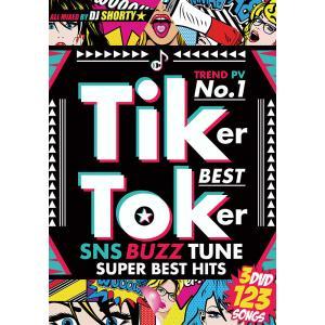 洋楽 DVD バズ アゲ ベスト この夏必ず観たいパリピソング 3枚組 TiKer ToKer SNS BUZZ TUNE - DJ SHORTY★ 3DVD