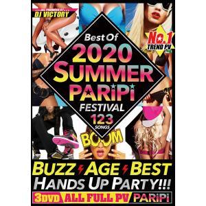 洋楽 DVD 超最新から超人気の定番ソング完全網羅 超絶ベスト盤 3枚組 125曲 2020 SUMMER PARiPi FESTIVAL BUZZ AGE BEST - DJ VICTORY 3DVD