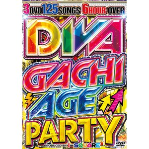 洋楽 DVD 3枚組全125曲6時間越え 最強ガチアゲパリピ伝説 DIVA GACHI AGE NO.1 PARTY - I-SQUARE