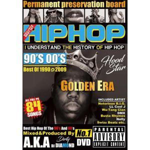 洋楽 DVD 2枚組 フルPV 90年代 00年代のHIPHOP名作集めました HIPHOP 90'S 00'S GOLDEN ERA - DJ DIAMOND 2DVD