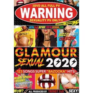 洋楽 DVD 3枚組 フルPV いまだかつてないセクシー過ぎる洋楽PVベスト WARNING GLAMOUR SEXUAL 2020 - TRENDY DJS 3DVD