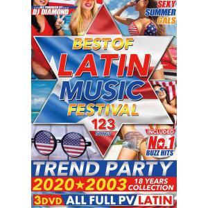 洋楽 DVD 3枚組 フルPV 皆が観たい聞きたいラテンミュージックを完全収録した超最強ベスト盤 BEST OF LATIN MUSIC FESTIVAL - DJ DIAMOND 3DVD