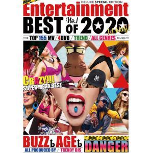 洋楽 DVD 4枚組 フルPV 2020年上半期 特大ヒットを一挙に収録した超超ちょう限定ベスト盤 BEST OF 2020 1ST HALF BUZZ AGE DANGER - TRENDY DJS 4DVD
