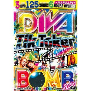 洋楽 DVD 3枚組125曲6時間 フルムービー 夏向けTikTokバズソング DIVA TikToker SUMMER BOMB! 2020 - I-SQUARE 3DVD