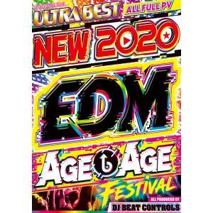 洋楽 DVD ALL FULL PV ウルトラベスト NEW EDM 爆アゲフェスティバル 2020 EDM Age Age Festival - DJ Beat Controls