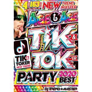 洋楽 DVD 正規品 TikTok愛好者に観てほしいアゲアゲTikTokパーティーベスト4枚組 163曲 Age↑Age Tik & Toker Party 2020 Best - DJ Trend Master 4DVD