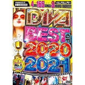 洋楽 DVD 早すぎてゴメンなさい 2021年先取りバズベスト DIVA BEST OF 2020 & 2021 BUZZ CHECK - I-SQUARE