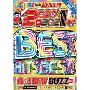 (500円OFFクーポン有) 洋楽 DVD ベストヒットベスト 2020年〜2021年 年間ベスト ...