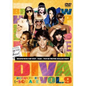 最高画質、最高音質PV集! DIVA VOL.9 - I-SQUARE (国内盤)(洋楽DVD)(MIXCD)(再入荷)(レビュー割あり!)(あす楽対応)|e-bms-store