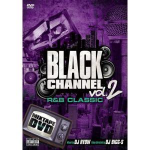 MIX TAPEのようなリアル思考DVD! BLACK CHANNEL 2 - R&B CLASSICS MIXTAPE DVD - DJ RYOW (国内盤DVD)(あす楽対応)|e-bms-store