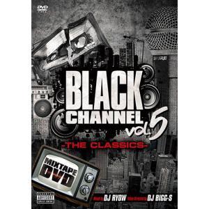 国内HIP HOP DJキングDJ RYOW激売DVDシリーズ! BLACK CHANNEL 5 THE CLASSICS - MIXTAPE DVD - DJ RYOW (国内盤DVD)(あす楽対応)|e-bms-store
