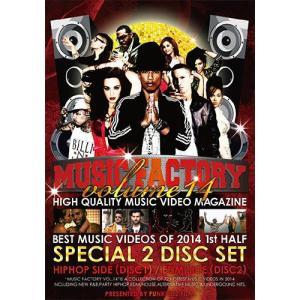毎回売り切れDVDシリーズからのBEST盤はヤバい! MUSIC FACTORY.14 - 2014 1st HALF - (国内盤)(洋楽DVD)(2枚組)|e-bms-store