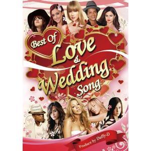 記念日,お祝い,プレゼント等にも最高のアイテム! Best Of Love & Wedding Song - Duffy D (国内盤)(洋楽DVD)|e-bms-store