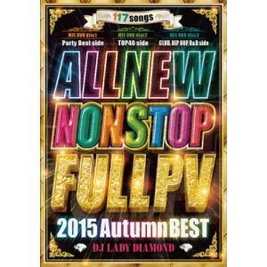 (洋楽DVD) パーティー・トップ40・クラブヒッツ/R&B/ヒップホップ! ALL NEW NONSTOP FULL PV - DJ LADY DIAMOND (国内盤)(3枚組)|e-bms-store